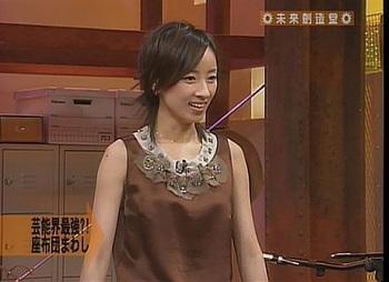 西尾由佳理、朝からノーブラで変態SMプレイ!乳突き出して乳首が丸見え!